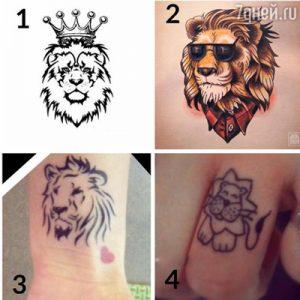 Эскизы тату со львами